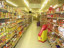 Image of an aisle in a grocery store.